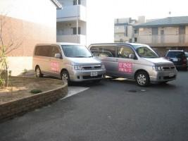 さくらデイサービス伊川谷の仕事イメージ