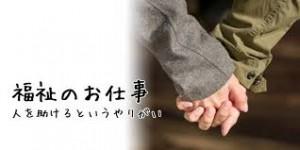 株式会社鈴隆の仕事イメージ