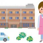 介護福祉士と認定介護福祉士